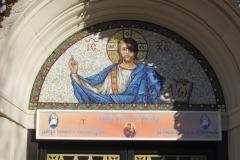 Jubilee of Mercy Open Door Ceremony